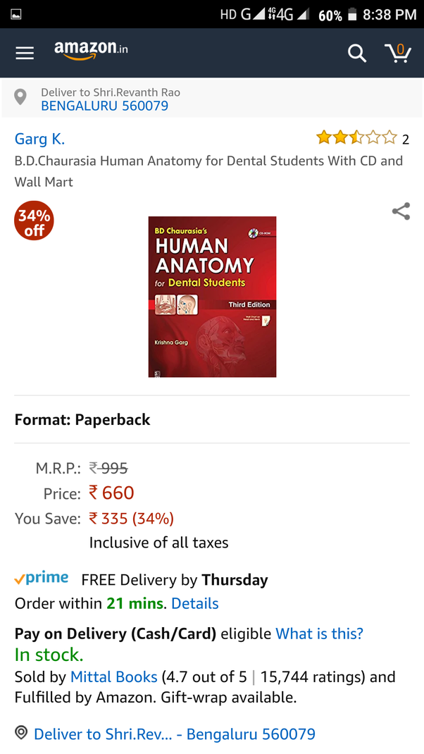 Which author\'s book should be referred in BDS 1st year? - Quora