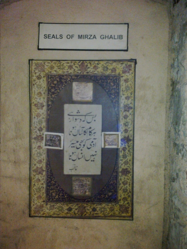 Which are the best Mirza Ghalib couplets (translated in