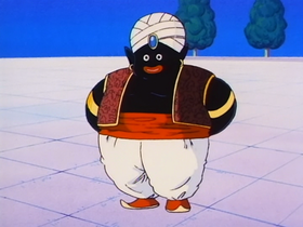 or more likely you are considering another character who is most commonly called majin buu or buu - Boo Dragon Ball Z