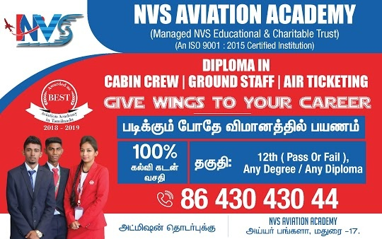What is Aviation Academy in Madurai? - Quora