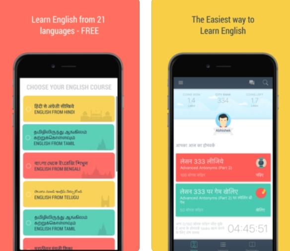 Which is the best app for learning English vocabulary? - Quora