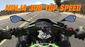What is the top speed of Kawasaki ninja 300? - Quora