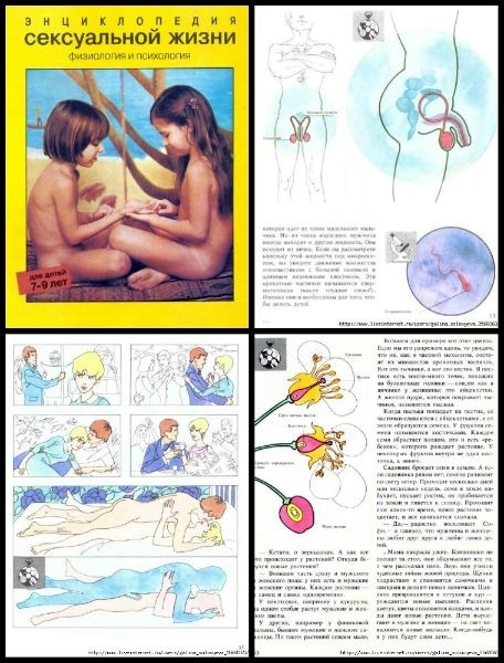 sex education book images prohibited
