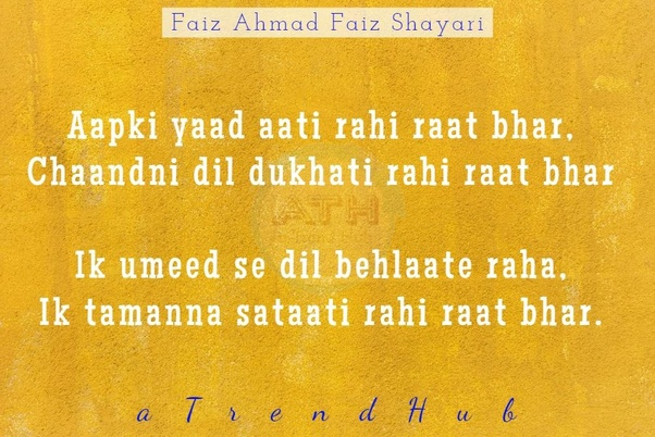 Which Are The Best Faiz Ahmad Faiz Couplets Quora