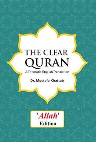 Quran english translation tafseer online dating