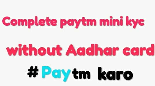 How to paytm customer call No  6207  966   189complete my