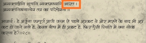 What do the words, 'Bharat' and 'BhArat', from Hindi