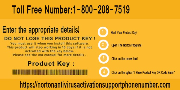 norton 360 premier activation code