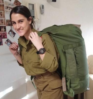 girls israeli bent of over Pictures