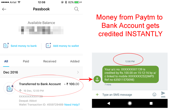 Can we transfer money from paytm wallet to any bank account