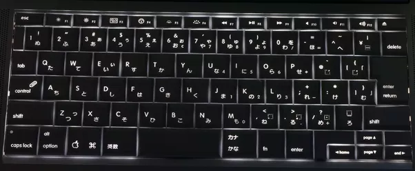 What Is The Layout Of An Apple Japanese Keyboard Quora