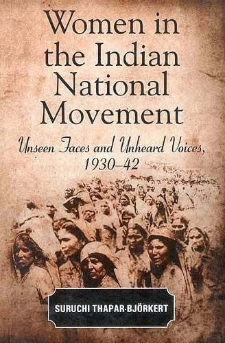 indian nationalsim essay Essays on indian nationalism has 8 ratings and 0 reviews in this collection of essays professor bipan chandra, the eminent historian of modern india, pu.