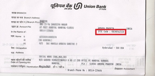 How to find post office saving bank IFSC code - Quora