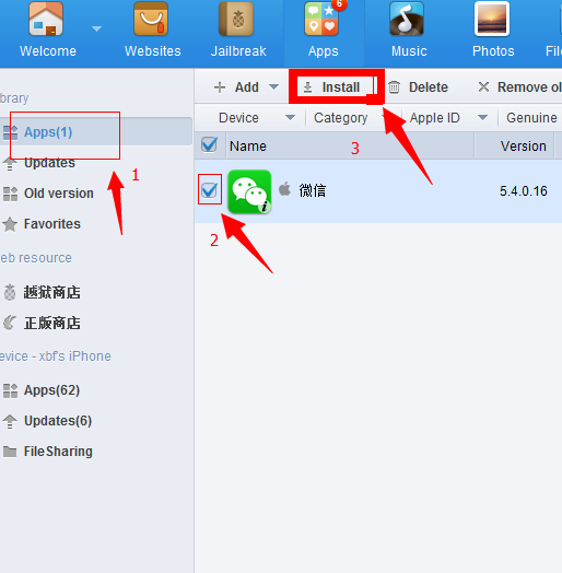 how to delete my old wechat account
