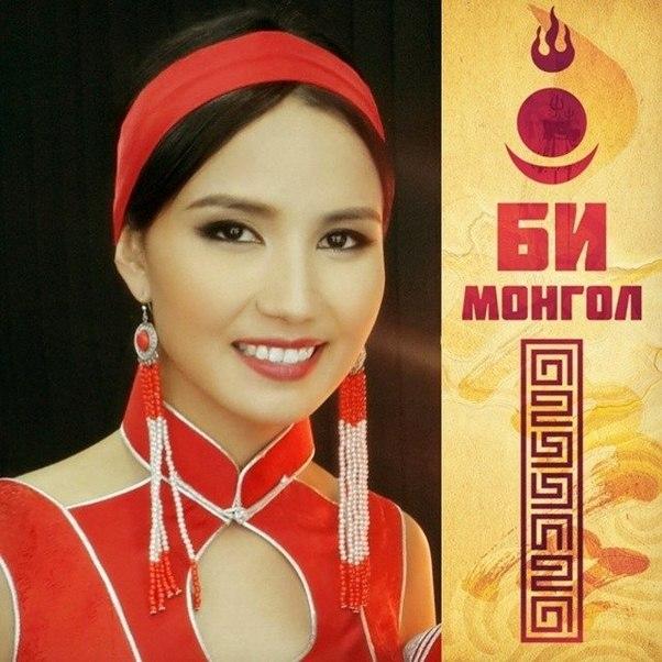 Why Are Mongolian Women So Beautiful - Quora-5442