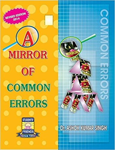 english is easy by chetananand singh pdf free download
