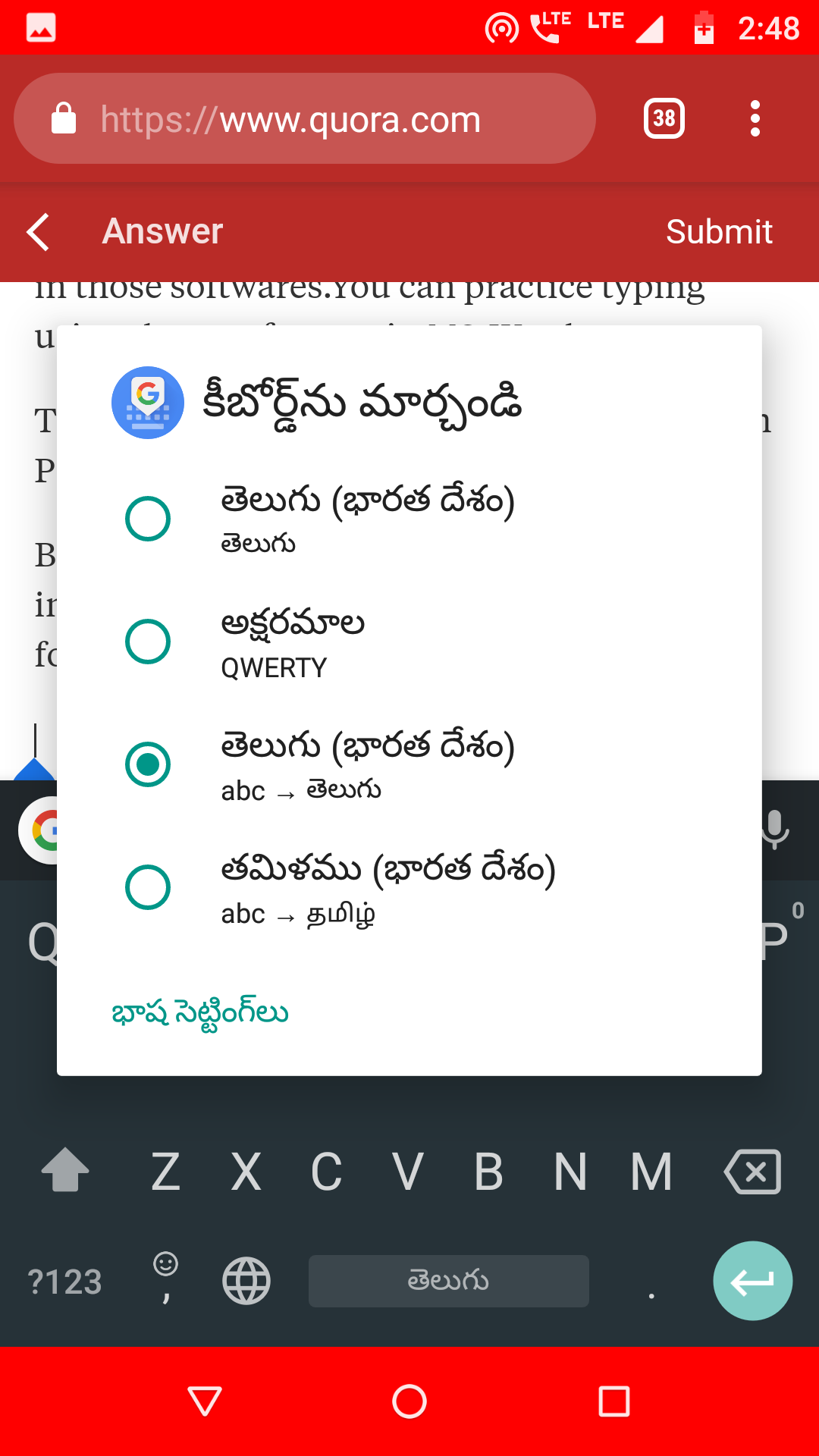 What are the best to learn Telugu typing in a PC? - Quora