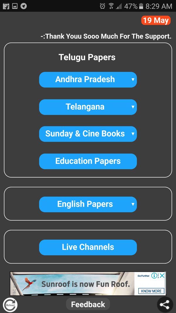 How to download the EENADU e-paper PDF for Android mobiles