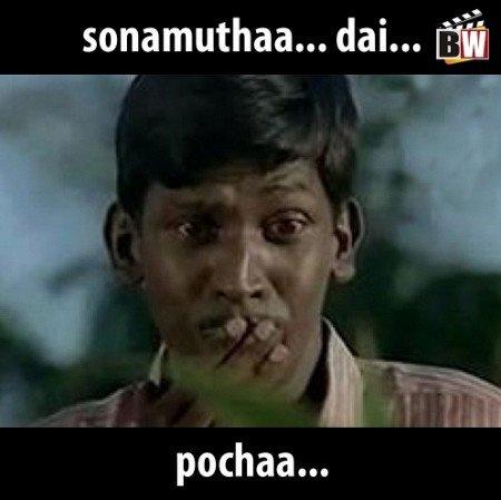 Rajasekar On Twitter Vera Level Creativity These Two Memes Ft