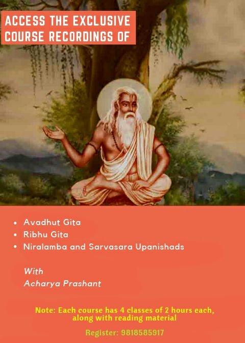 What Is The Relationship Between Rig Veda Sama Veda And Yajur Veda
