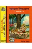Is the Geeta Press Gorakhpur's edition of Mahabharata complete and