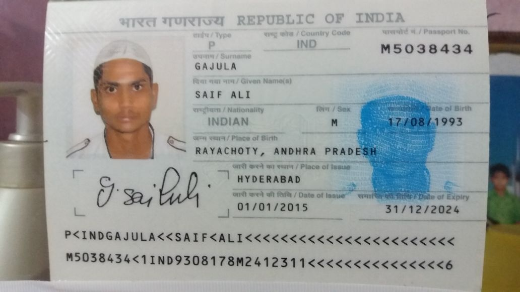 How to change my name in SSC - Quora