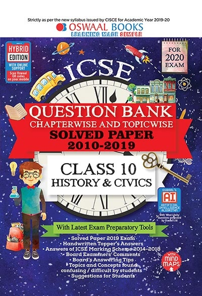 Best History Books 2020 Which reference book is best for the ICSE Class 10 History and