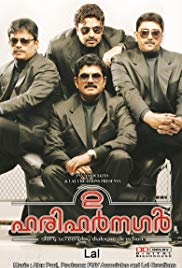 Which Are The Malayalam Movies That Make You Cry