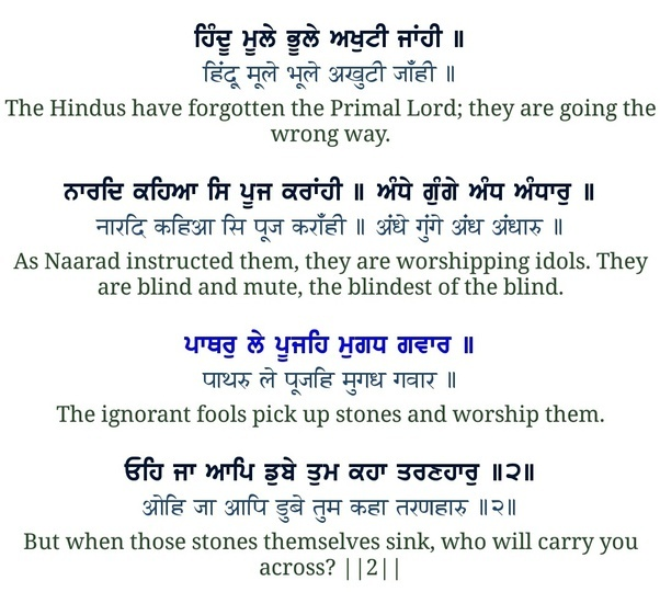 GURU GRANTH SAHIB ENGLISH EPUB