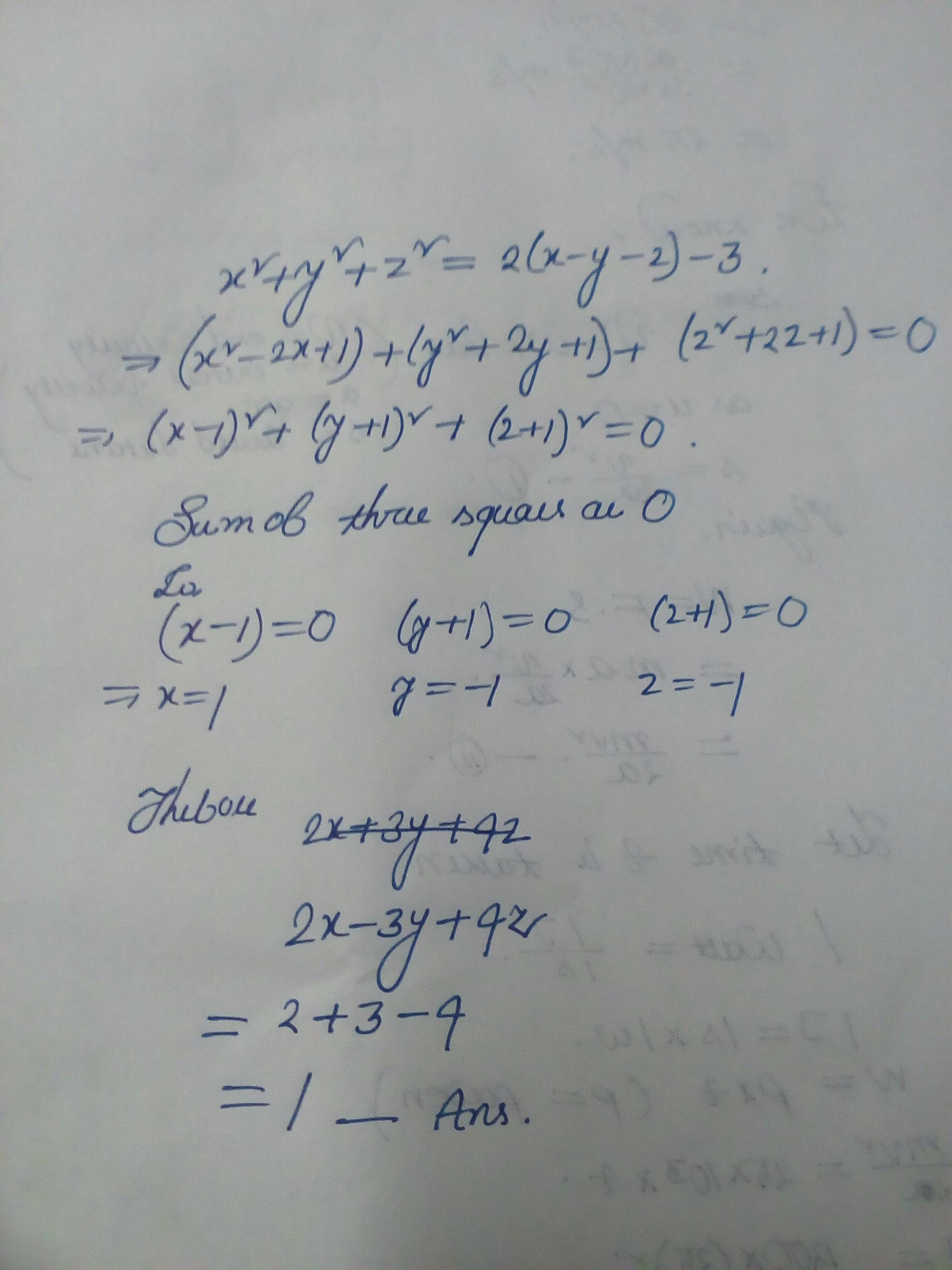 If X2y2 Z2 2 X Y Z 3 What Is The Value Of 2x 3y4z
