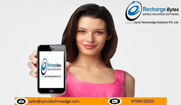 How to get mobile recharge software with the latest features