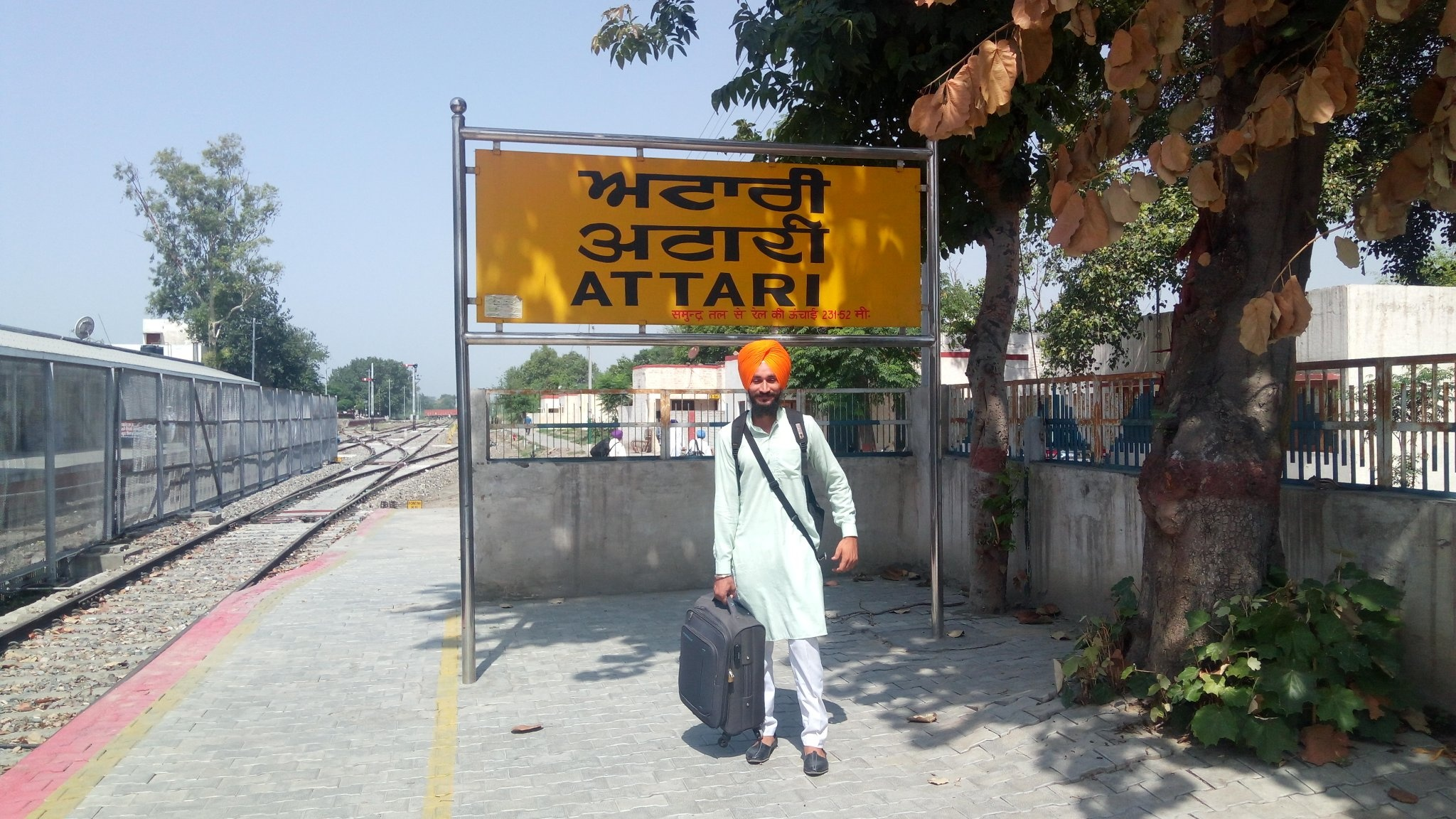 difference between village and city life in punjabi