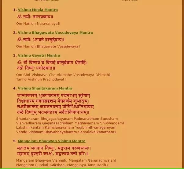 Ayyappa moola mantra lyrics