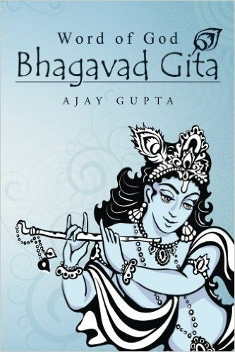 Which bhagavad gita book should i read quora amazon ajay gupta 9789386009890 books fandeluxe Image collections