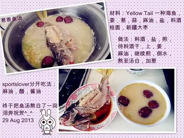 What is your secret recipe for making milky white fish soup without it is healthy and easy to make it often takes me about 20 minutes i use pure vegetable oil no lard forumfinder Image collections