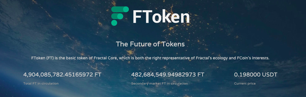 token trading cryptocurrency iot