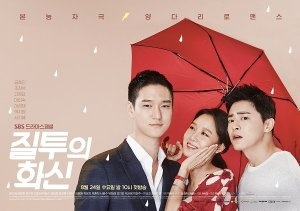 Which Korean dramas gave you second lead syndrome? - Quora