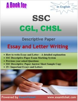Pdf books combined graduate ssc level