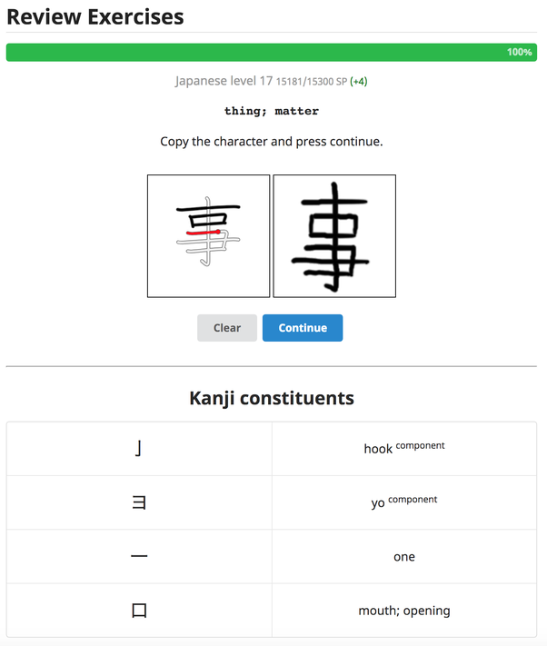 What are some of the best resources to learn Japanese for