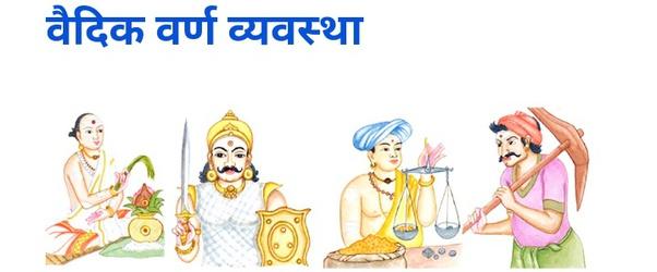 सनातन धर्म से ब्राह्मणों का क्या सम्बन्ध है? - Quora
