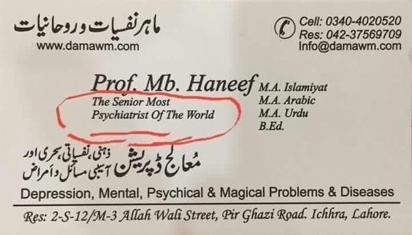 Dhms Books In Urdu Pdf