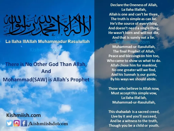 how many dots are in the first kalima of muslim quora