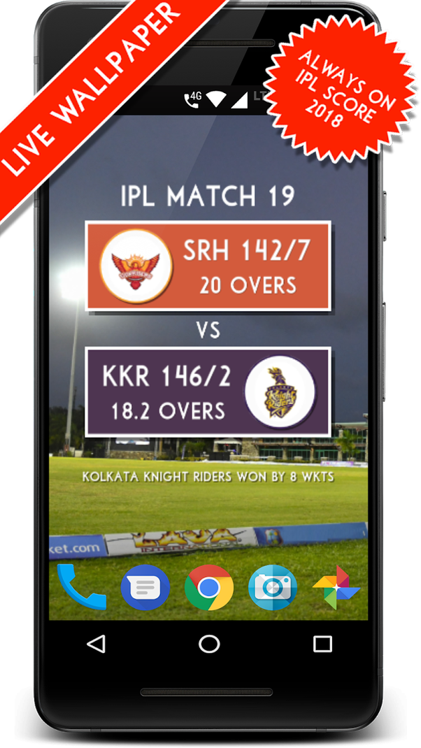 How to play the IPL? Which is a good Fantasy League app for