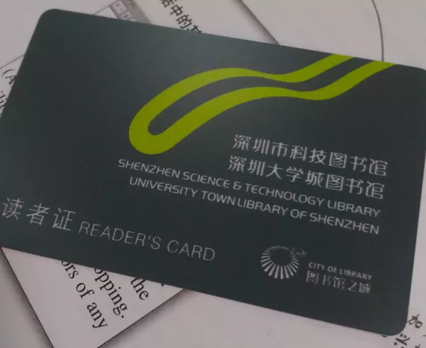 In china what is it like to use the shenzhen library quora the register procedure of getting a card can be done on the readers service counter reheart Choice Image