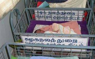 What are the various schemes introduced by jayalalitha to the tamil in tamil nadu during 1991 96 at a time when the state was reeling under female foeticide and gender based abortions were rampant in certain districts solutioingenieria Image collections