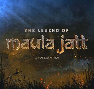 Who Is Best As Maula Jatt Sultan Rahi Or Fawad Khan Quora