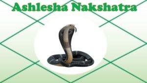 Why is Ashlesha (nakshatra) bad? - Quora