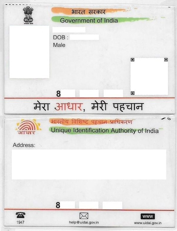 In your country, what does the citizen identification card look like ...