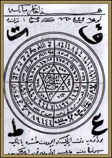 What is the seal of Solomon? - Quora