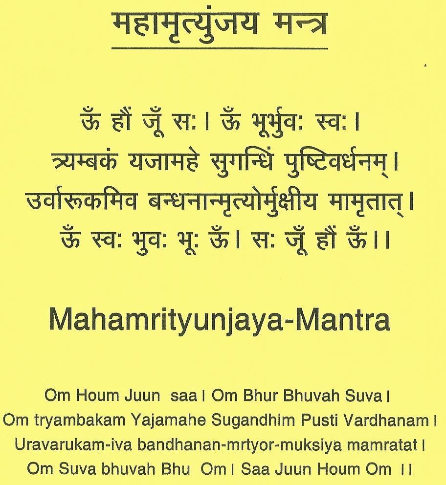 What is the proper way to chant Maha Mrityunjaya Mantra? - Quora
